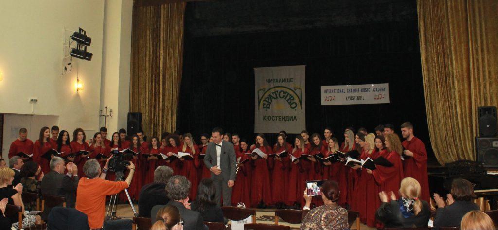 Fakulteti i Arteve pjesë e Koncertit ndërkombëtar në Bullgari