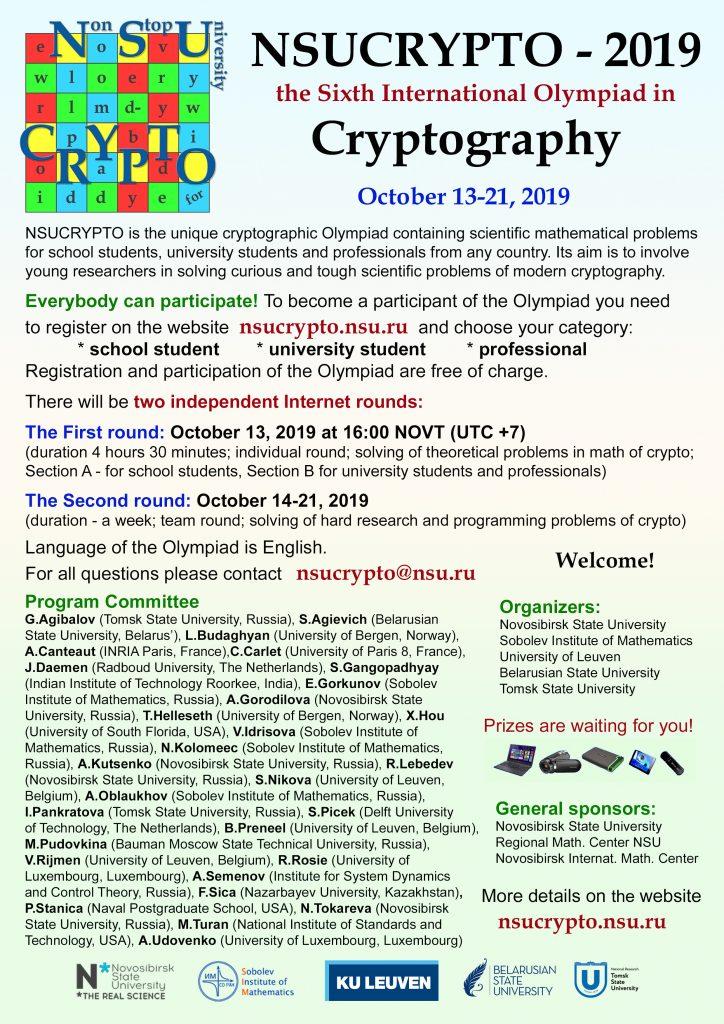 Ftesë për pjesëmarrje në olimpiadën ndërkombëtare të kriptografisë