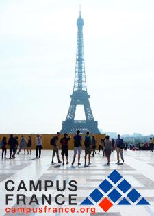 Thirrje për aplikim për bursa të Qeverisë së Francës 2020
