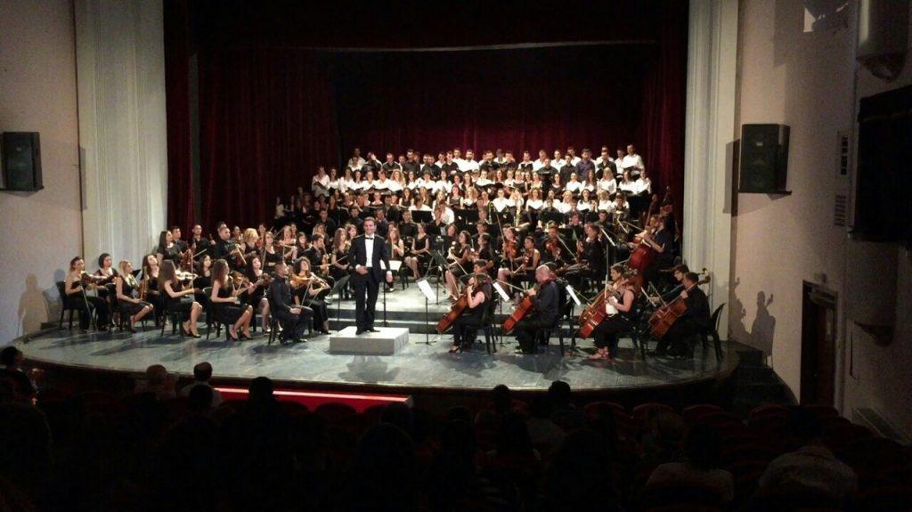 """Në Tiranë u mbajt koncert në kuadër të bashkëpunimit në mes të Universitetit të Arteve të Bukura dhe Universitetit """"Haxhi Zeka"""""""