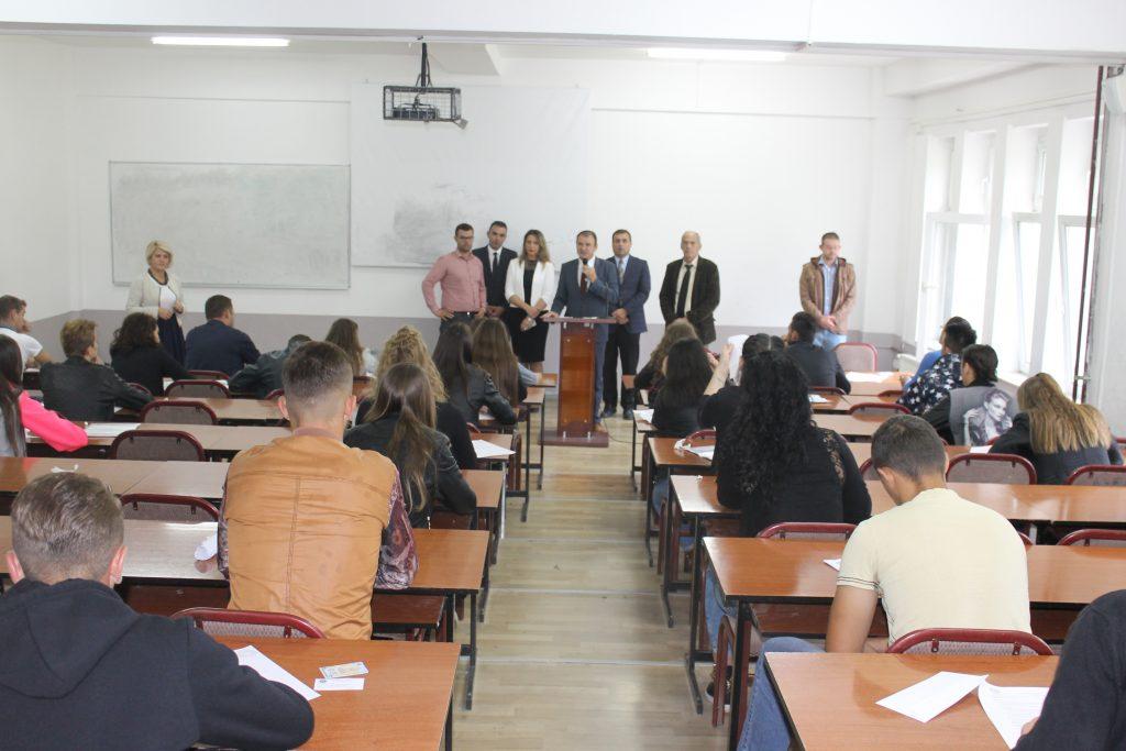 U mbajt provimi pranues për afatin e dytë plotësues për studime themelore në UHZ