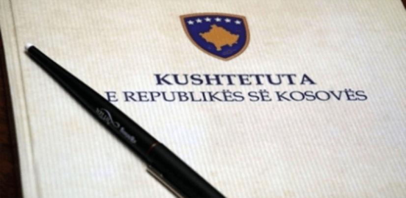 Gëzuar Ditën e Kushtetutës nga juristë të rinjë nga mbarë Kosova!