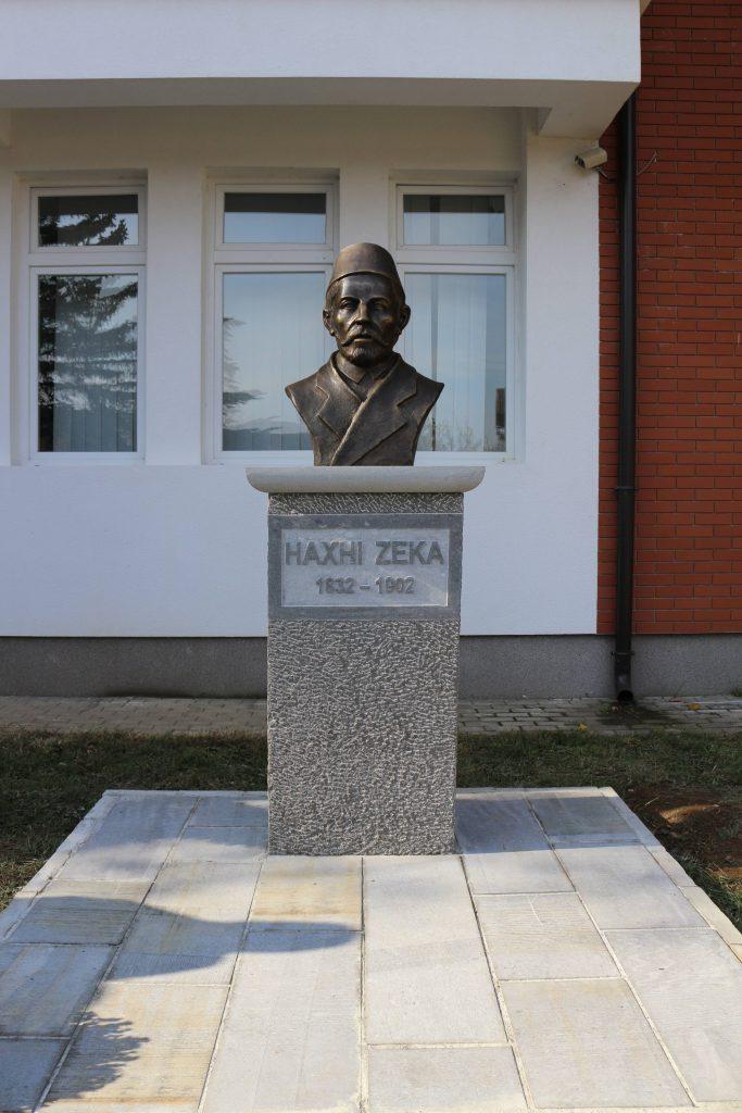 """Përvjetori i 7-të i themelimit të Universitetit """"Haxhi Zeka"""""""