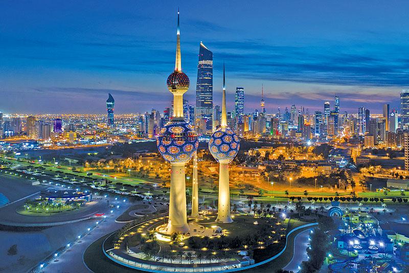 Bursa kulturore në Shtetin e Kuvajtit për vitin akademik 2019-2020.